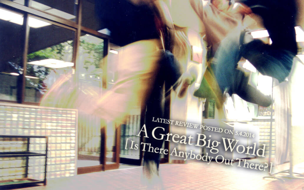 A Great Big WorldのIs There Anybody Out There?
