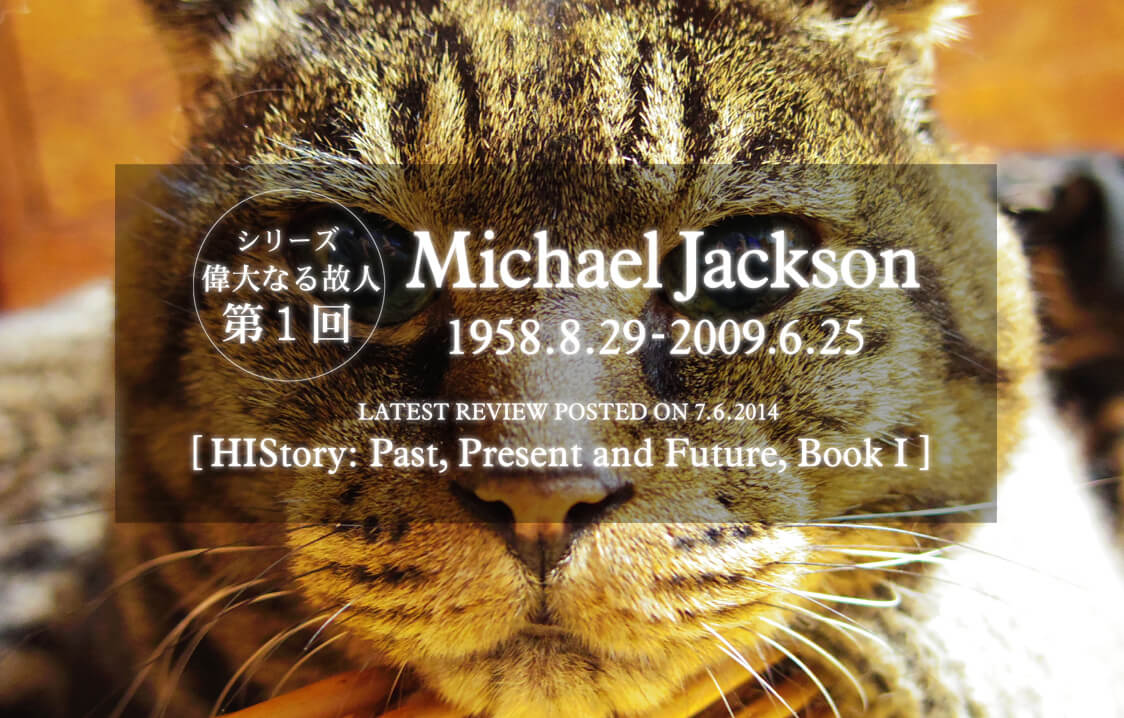 cのHIStory:Past,Present and Future,Book I